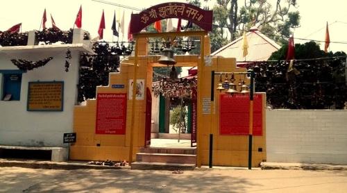 Jhula Devi Temple