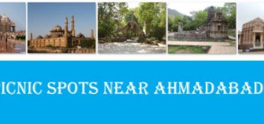 Picnic Spots Near Ahmadabad