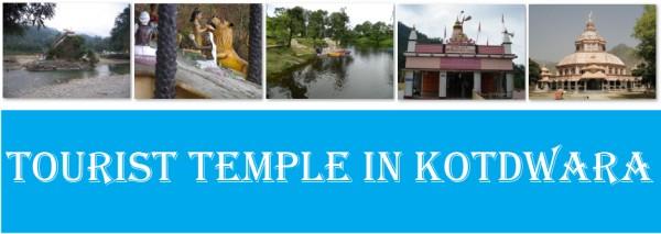 Top 05 Tourist Temple in Kotdwara