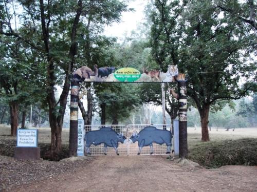 Betla National Park