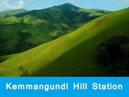 Kemmangundi hill station in Karnataka