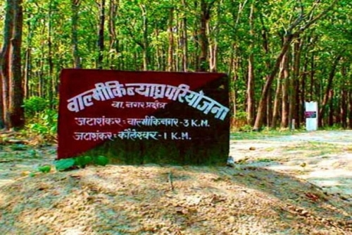 Valmiki National Park